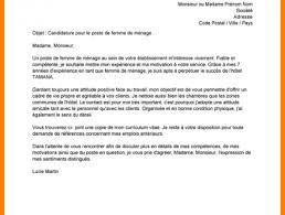 lettre motivation valet de chambre frefred part 236