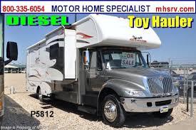 2008 Gulf Stream RV Gladiator Super C Diesel Toy Hauler For Sale In Alvarado TX 76009