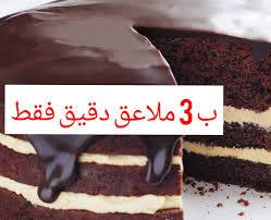 toller kuchen köstlicher schokoladenkuchen ohne öl