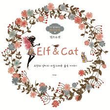 Details Elf Cat Coloring Book