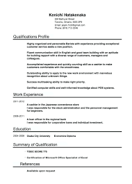 Job Duties Of Description Resume Printable For Simple Profile In ... Warehouse Job Description For Resume Examples 77 Building Project Templates 008 Shipping And Receiving For Duties Of Printable Simple Profile In 52 Fantastic And Clerk What Is A Supposed To Look Like 14 Things About Packer Realty Executives Mi Invoice Elegant It Professional Samples Jobs New Loader Velvet Title Worker Awesome Stock Deli Manager Store Cover Letter Operative