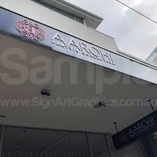 CopperBrass Letters Signwriters Sydney Sign Art Graphics