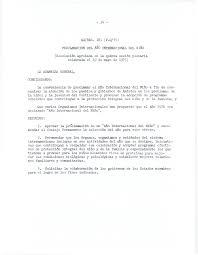 Manual Implementacion Modelo Final Nov 2008sin Indice