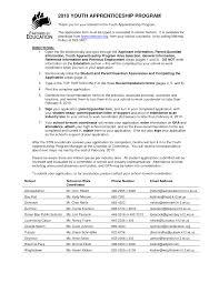 Luxury Pharmacy Technicians Letter