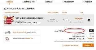 code promo cdiscount frais de port ᐅ codes promo fitadium 147 codes de réduction bons plans
