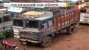100 Truck Strike Strike Enters 4th Day In Odisha YouTube