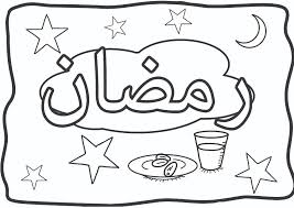 Ramadan Coloring Pages Activity Sheets Islamic Comics