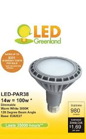 led greenland par38 14 watt indoor led light bulb dimmable 120