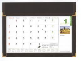 writing mat calendar blotter planner