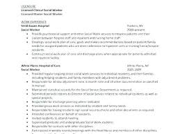 Case Worker Resume Sample Social No Experience