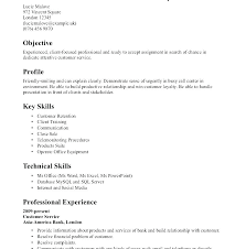 Objective Examples Resume Entry Level Customer Service Resumes Chemical Engineering