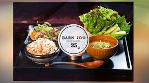 Barn Joo 35 - YouTube Barn Joo 35 Youtube Yesall Group Restaurant Opening Ding With Outlaws Tasty Eating Tuesday Nights Scallion Pancake And Chicken Wings At A Korean Inspired Soup For The Summer Soul Coq Au Sool About Us New York Delivering To Your Door Orderahead