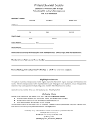 Hobbies For Resume Job Cover Letter Template Word Email Sample 56