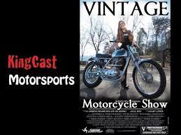 vintage siege siege vintage motorcycle 2014