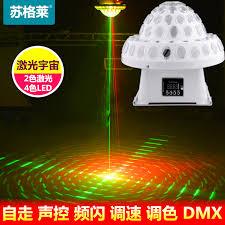 Firefly Laser Lamp Diamond by China Christmas Laser Light China Christmas Laser Light Shopping