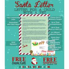 Santa Letter For An Older Child