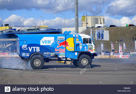 Moscow, Russian Truck Rally Kamaz Performs Drift, Team
