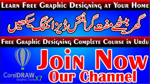How To Design Urdu Visiting Card In CorelDRAW X7 |CLASS 17 ... Decorating With Style The Easiest Way To Create A Mood Board Emejing Learn Graphic Design At Home Free Ideas Decorating Index Beautiful From Awesome Courses Images Strohacker School Course All In Creative Learning Photos Canvas Platform Has Everything You Need