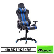 Gaming Chair ( Office Furniture L Office Partition ), Home ... Charles Eames Office Chair Ea119 Design Modern Adjustable Height Office Chair Mesh Orlando Floyd Fniture Store Manila Philippines Urban Concepts Ea117 Hopsack Best Natural Latex Seat Cushion 2 For Sold 1970s Steelcase Refinished Green Rehab Staples Carder Black Amazoncom Amazonbasics Classic Leatherpadded Midback Professional Chairs Ergo Line Ii Pro Adjusting Your National In Mankato Austin New Ulm Southern Minnesota