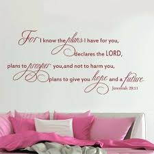 Christian Wall Art Decals Bible Verse Scripture Vinyl Lettering Decal Quote X In Stickers From Home Garden On Group