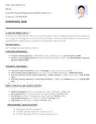 Sample Educator Resume Format Of For Teachers Teacher Fresher Teaching