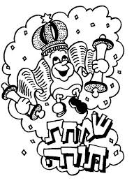 Jewish Coloring Pages For Kids Simchat Torah 31