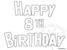 Happy 8th Birthday black and white