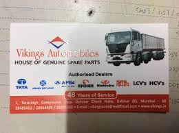 Top Swaraj Mazda Truck Part Dealers In Anand Nagar-Dahisar East ... Mazda Titan Wikipedia Hu Shan Autoparts Inc Moore Truck Parts Bt50 Melbourne Auto New 42009 3 Low Pssure Air Cditioning Hose Genuine Oem Cx5 Accsories Psg Automotive Outfitters Jeep Mazda Pickup Archives Kendale Cheap B2200 Find Deals On B Series