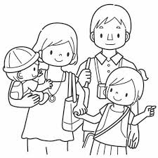 Perfect Family Coloring Page 17 In Pages For Kids Online With