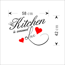 WALL STICKER QUOTE KITCHEN HEART HOME DINING ROOM LARGE Decor Decal SAYINGs 8243 In Wall Stickers From Home Garden On Aliexpress
