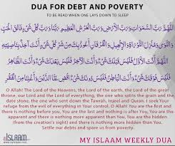 Dua Upon Entering Bathroom by Dua Before Sleeping Religious Health Pinterest Wise Words