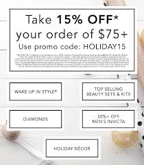Expired) 15% OFF* $75+ CODE: HOLIDAY15 C4 Belts Coupon Code Kansas City Star Newspaper Coupons Golf Dc Promo Lowes Food Tide Digital Julia Knight On Evine Collection Expired 15 Off 149 With Cc Mons Royale Bed Bath Beyond Harbor Freight Inside Track July Sunny Street Cafe Heather Hall One Day Left To Use The Solar Buddies Uk Tpr Burger Xgear101 Coupon Svapoweb 2018 75 Code Holiday15 Shophq Live Print Deals Aragon 44mm Or 50mm Ultra Automatic Open Heart Bracelet
