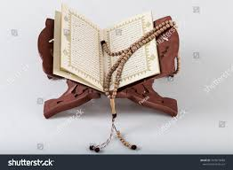 Istanbul Turkey January 18 2018 Holy Stock Photo (Edit Now ... Traditional Kerala Chair Google Search Ind Cane Art Fniture Baijnathpara Manufacturers In Morocco Antique 1940s Handmade Clay Woman 6 Doll Persian Islamic Brass Box With Calligraphy Karnataka Kusions Photos Pj Extension Davangere Muslim Holy Book Quran Kuran Rahle Wooden Stand Isolated On A White Chair Table Fniture Armchair Traditional 12 Pane Window Frame 112 Scale Dollhouse Childs Kings Lynn Norfolk Gumtree 13909 Antiques February 2016 African Chairs Of African Art Early 20th Century Ngombe High 1948 From Days Gone By Pinterest Old Baby