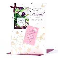 Chocolate Birthday Card For Best Friend Beautiful Personalised 60th