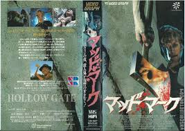 Ver Halloween Resurrection Castellano by The Horrors Of Halloween Hollow Gate 1988 Vhs And Dvd Covers