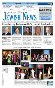 Jacksonville Jewish News June 2011 By Jewish Jacksonville News - Issuu Moving Truck Ryder To Anchorage Ak Sparefoot Guides White Glove Delivery Service Jacksonville Fl Lighthouse Movers Inc You May Want Read This Penske Rental San Antonio Tx How Parking Has Changed In Light Of The Eld Mandate Number 18557892734 Buy U Haul Blankets Of Territory Al Reviews In Phomenal Hertz 5th Wheel Florida Image Ft Myers Fl Uhaul Southside Estates Atlantic Intertional 4300 Van Trucks Box For Your Favorite Food Finder