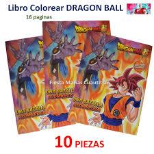 Camiseta Dragon Ball Z Goku Aaron 7 Cumple Goku