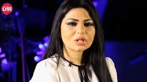 File Photo Of Shireen Al Rifaie