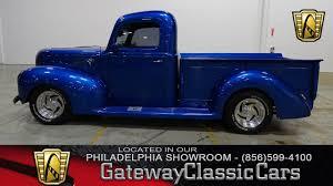 1941 Ford Pickup, Gateway Classic Cars Philadelphia - #240 - YouTube