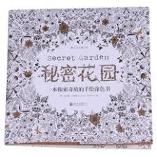 Latest Not Specified Chinese Books Products