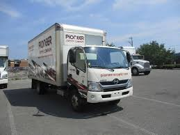 2015 HINO 195 FOR SALE #2838