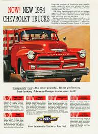 1954 Chevrolet Truck Ad-01 | CHEVY/GMC TRUCK ADS | Pinterest ... 2018 Nissan Titan Truck Usa Diesel Buyers Guide Power Magazine Torque Titans The Most Powerful Pickups Ever Made Driving 2017 Ford Super Duty Built Tough Fordcom 1954 Chevrolet Ad01 Chevygmc Truck Ads Pinterest 2015 Vehicle Dependability Study Most Dependable Trucks Jd Silverado 1500 Pickup Ram Cummins Catalogue Drivgline Capable Fullsize In Bale Bed For Sale Sz Gooseneck Cm Beds Reliable 2013 Cars 50 Of The Coolest And Probably Best Suvs Ever Made