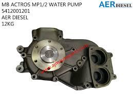 100 Truck Water Pump MERCEDES ACTROS MP12 WATER PUMP5412001201 AJM Auto Continental
