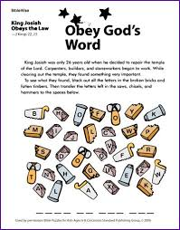 Obey Gods Word King Josiah Puzzle