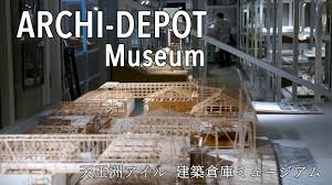 100 Architecture Depot ARCHIDEPOT Museum Learning About The Diversity Of Japanese Architects