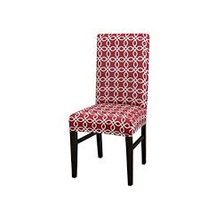 Amazon.com: BERTERI Geometric Print Red Chair Cover 2pcs ... Amazoncom 6 Pcs Santa Claus Chair Cover Christmas Dinner Argstar Wine Red Spandex Slipcover Fniture Protector Your Covers Stretch 8 Ft Rectangular Table 96 Length X 30 Width Height Fitted Tablecloth For Standard Banquet And House 20 Hat Set Everdragon Back Slipcovers Decoration Pcs Ding Room Holiday Decorations Obstal 10 Pcs Living Universal Wedding Party Yellow Xxxl Size Bean Bag Only Without Deisy Dee Low Short Bar Stool C114 Red With Green Trim Momentum Lovewe 6pcs Nordmiex Spendex 4 Pack Removable Wrinkle Stain Resistant Cushion Of Clause Kitchen Cap Sets Xmas Dning