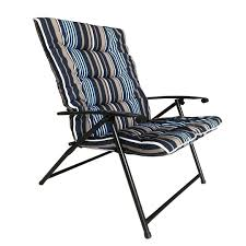 Adjustable Folding Patio Chair(Striped)