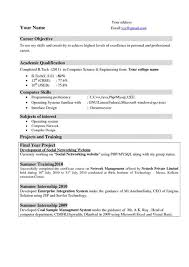 representative resume sle 12 essay provincial ccrs