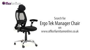 Ergo-Tek Mesh Manager Chair | Mesh Chairs £100-£150 Mesh Office Chair Computer Ergonomic Tx Executive Chairs And Leather Staples For Sale Prices Brands New Used Fniture Chicago Center Godrej Suppliers High Back Modern Wayfair Basics Reviews Rh Logic 400 From Posturite Eames Herman Miller Embody Hag Capisco Fully