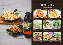 best international cuisine food universe international cuisine restaurant